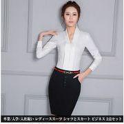 レディース スーツ 2点セット 長袖シャツ+スカート OLブラウス スカートスーツ 大きいサイズ