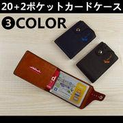 BFI-1482 20+2ポケットカードケース 名刺入れ カード入れ クレジットカード ポイントカード入れ