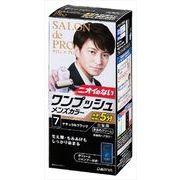 サロンドプロ ワンプッシュメンズカラー(白髪用) 7<ナチュラルブラック>