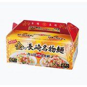 金の長崎名物麺食べ比べ4食組