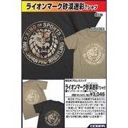 コスパ 新日本プロレスリング ライオンマーク砂漠迷彩Tシャツ