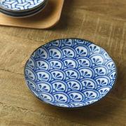 和ごころ 16cm取り皿 青海波 日本の伝統模様[美濃焼]