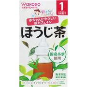 和光堂ベビー飲料 飲みたいぶんだけ ほうじ茶 1.2g×8包