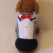 ボーイズマリンカバーオール(ネイビーxホワイト)(S~XL)ドッグウェア 犬の服【ルイスペット】