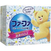 ファーファ 衣料用洗剤 ベビーフローラルの香り 0.9kg