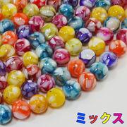 【楽しさいっぱい】シェル丸珠 一連 (カラフルシェル、φ10mm、14色) 連売り 素材 パーツ 丸玉