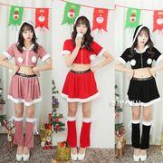 【即日出荷】3色 サンタコスチューム クリスマス コスプレ衣装【9201】