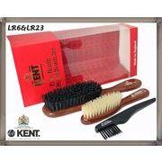 ◆英アソート対象商品◆【英国雑貨】英国製KENT ヘアブラシ ギフトセット