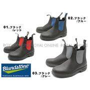 S) 【ブランドストーン】 508 515 577 サイドゴア ブーツ 全3色 メンズ&レディース