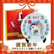 干支カレンダー 飾り皿(飾り台付)