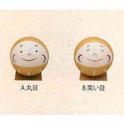 【ご紹介します!安心の日本製!人気の縁起物&和雑貨!ほっこりかわいい!金の大福ミニだるま(2種)】