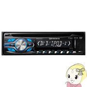 DVH-570 パイオニア カロッツェリア DVD/CD/USB/チューナーメインユニット