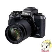 Canon ミラーレス一眼カメラ EOS M5 EF-M18-150 IS STM レンズキット