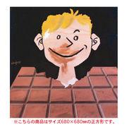 ポスター SAVIGNAC chocolat tobler(680×680mm)SAV-18 サヴィニャック