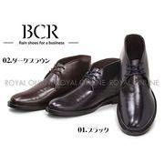 【BCR】 BC-124 プレーントゥ レイン チャッカブーツ 全2色 メンズ