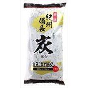 MSB炭石けん 135G×3個1パック【 マックス 】 【 石鹸 】