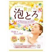 お湯物語 ぜいたく泡とろ 入浴料 プルメリアガーデンの香り 1包・30g 【 入浴剤 】