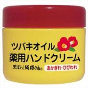 ツバキオイル薬用ハンドクリーム80G 【 黒ばら本舗 】 【 ハンドクリーム 】
