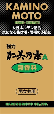 強力加美乃素A 無香料 【 加美乃素本舗 】 【 育毛剤・養毛剤 】