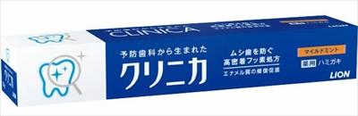 クリニカライオン マイルドミント130G 【 ライオン 】 【 歯磨き 】
