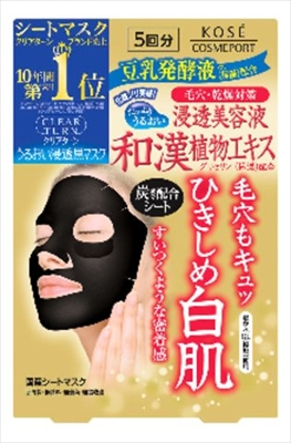 クリアターン黒マスク