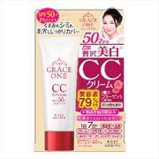 グレイス ワン CCクリームUV 01 (自然な肌色) 【 コーセーコスメポート 】 【 化粧品 】