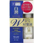 肌ラボ 白潤プレミアムW美白美容液 40ML【 ロート製薬 】 【 化粧品 】