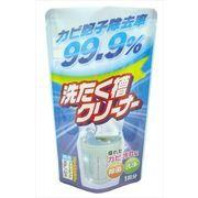 粉末洗濯槽クリーナー 【 ロケット石鹸 】 【 洗濯槽クリーナー 】