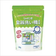 シャボン玉食器洗い機専用洗剤 【 シャボン玉販売 】 【 自動食器洗い洗剤 】