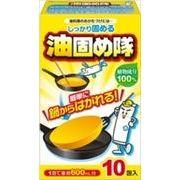 油固め隊10包 【 コットンラボ 】 【 廃油処理剤 】