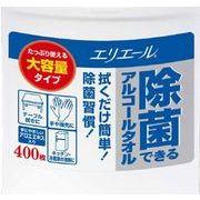 E除菌アルコールタオル本体400枚 【 大王製紙 】 【 ウェットティッシュ 】