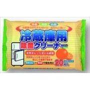 冷蔵庫用除菌クリーナー20枚 【 ペーパーテック 】 【 住居洗剤・キッチン 】