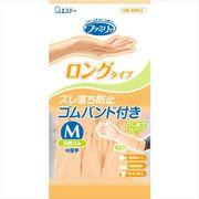 ファミリー 天然ゴム中厚手ロングタイプ Mサイズ ピンク 【 エステー 】 【 炊事手袋 】