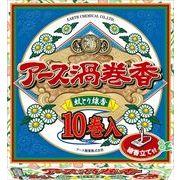 アース 渦巻香 【 アース製薬 】 【 殺虫剤・ハエ・蚊 】