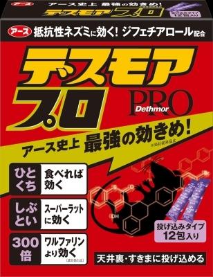 デスモアプロ 投げ込みタイプ 【 アース製薬 】 【 殺虫剤・ネズミ 】
