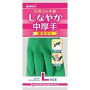 【新製品】しなやか中厚手 Lグリーン 【 ショーワ 】 【 炊事手袋 】