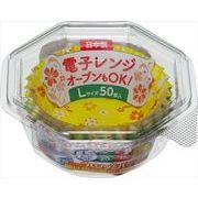 おべんとケースプチフラワーL 【 東洋アルミ 】 【 お弁当用品 】