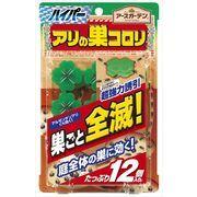 ガーデン ハイパーアリの巣コロリ 【 アース製薬 】 【 殺虫剤・園芸 】
