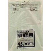 G-6K 尼崎市指定袋 45L 50枚 【 日本サニパック 】 【 ゴミ袋・ポリ袋 】