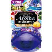 液体ブルーレットおくだけアロマ つけ替用 リラックスアロマの香り 【 小林製薬 】 【 芳香剤・タンク 】