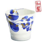 藍華 ロックカップ 萩