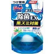 液体ブルーレットおくだけ除菌EX つけ替用 スーパーミント 【 小林製薬 】
