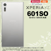 【Xperia XZ 601SO/SOV34/SO-01J エクスペリア】  クリアハードケース PC素材