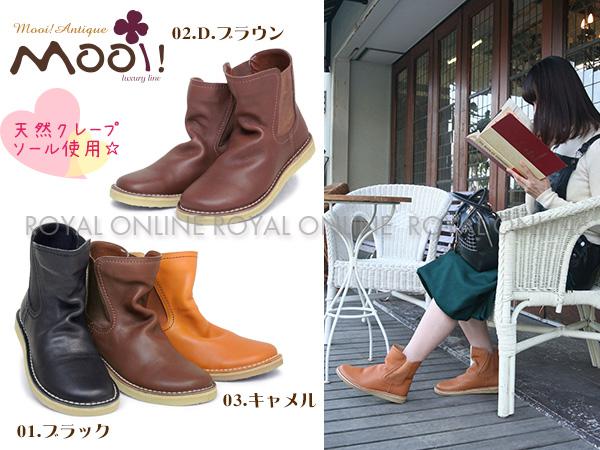 【Mooi! Antique】 本革オイルレザー サイドゴア ショートブーツ 全3色