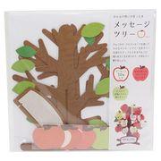 【新生活】メッセージツリー3 寄せ書き色紙/リンゴ