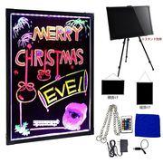 手書きLED看板(40×30cm) !壁掛け サインボード 店舗用看板 電光掲示板