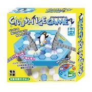 クラッシュアイスゲーム CRUSH ICE GAME 友愛玩具