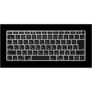 エレコム キーボード防塵カバー/MacBookAirRetina13inch/シリコン/半