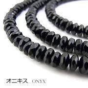 オニキス【ボタンカット】3×6mm【天然石ビーズ・パワーストーン・1連販売・ネコポス配送可】