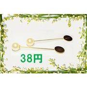 パールのブローチ金具 丸型平皿付き、好きなパーツを貼付けば完成
